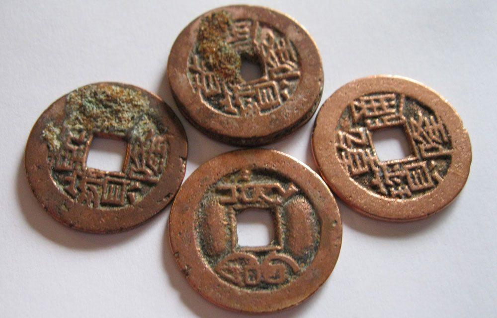 1700s Chinese Reds