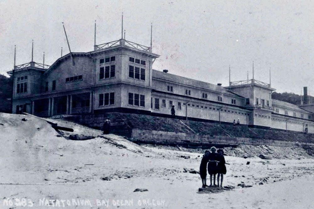 Old photograph of the Natatorium in Bayocean, Oregon