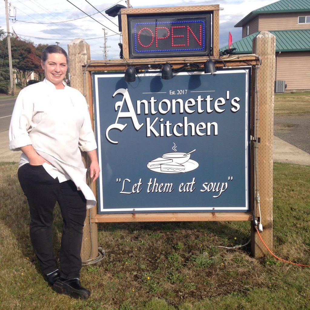 Antonette S Kitchen Tillamook