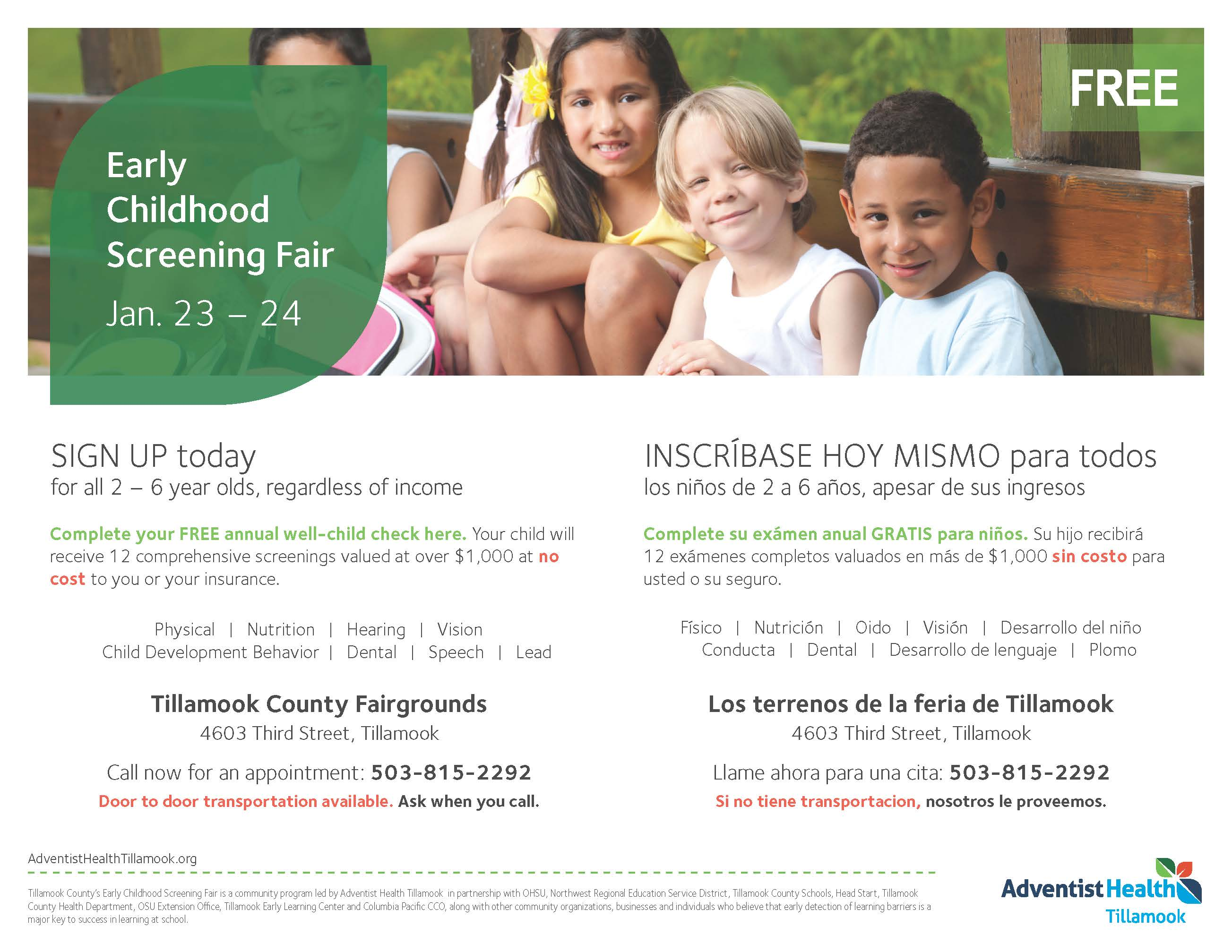 Early Childhood Flyer 8.5x11